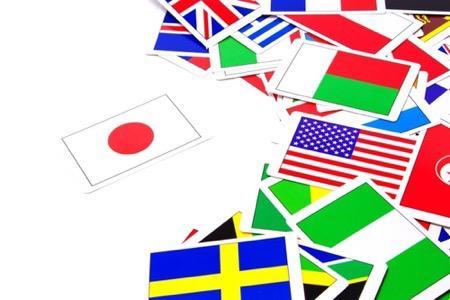 日本と外国